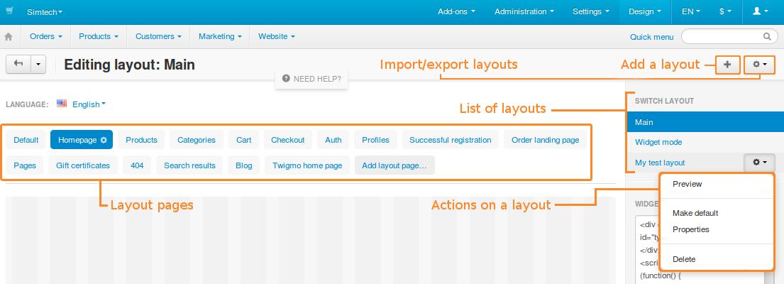 layout_management.png