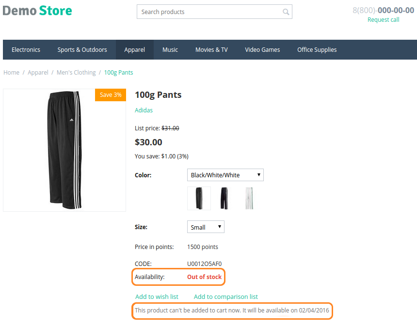 There is no Add to Cart button, but there is a message about when the product becomes available.