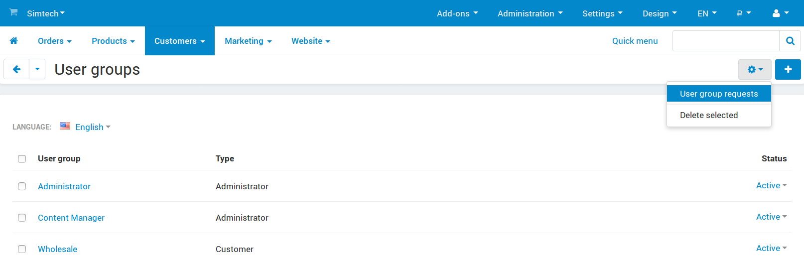 Click on the gear button and choose the User group requests tab to open a list of pending requests.