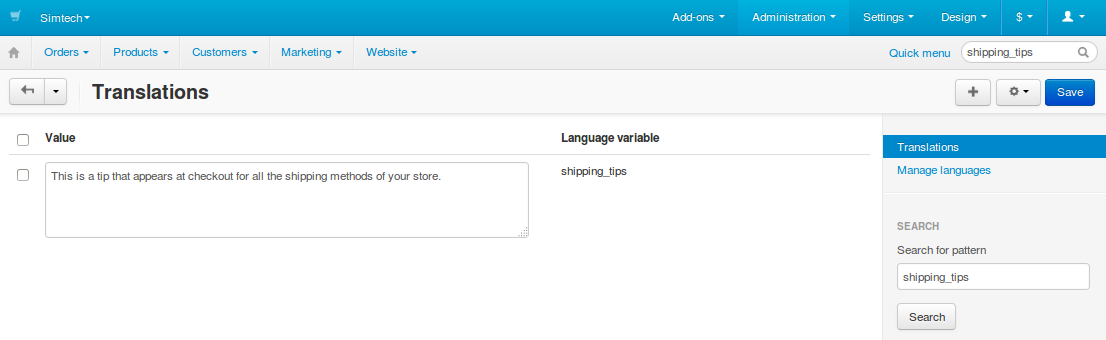 Enter the text that you want to display for all shipping methods at the shipping method step.