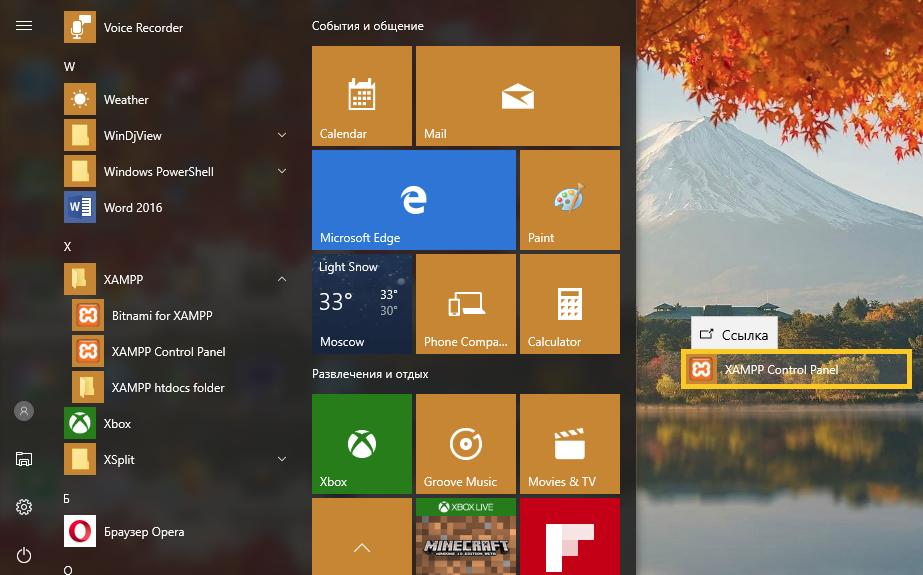 How To: Install XAMPP on Windows — CS-Cart 4 10 x documentation